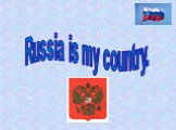 Russia is my country (россия – моя страна)