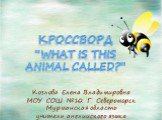 "Кроссворд ""what is this animal called"""