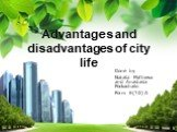 Advantages and disadvantages of city life