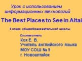 The Best Places to See in Altai